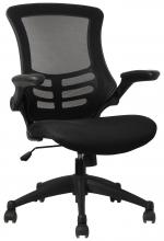 DELUXE MESH CHAIR WITH FOLDING ARMS BLK