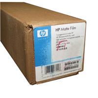 HP51642A