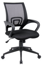 Office Style Lincoln Mesh Operator Chair Black LIN300T1-K