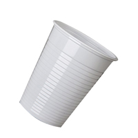 Nupik 7oz Drinking Cup White Pk 2000 5644